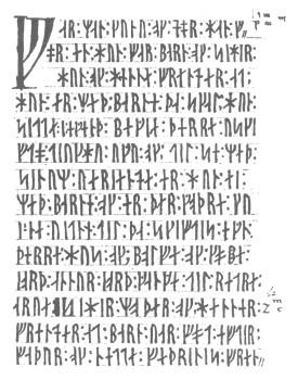 mk:runa/101-1.jpg