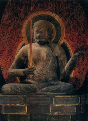 74. Статуя Фудо мёо. Цветная